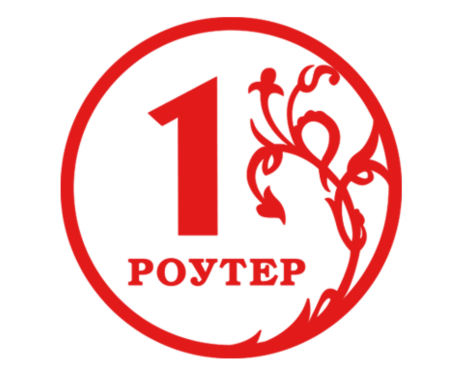 Роутер за 1 рубль